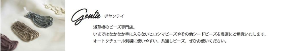 ヂヤンテイ_横長